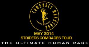 comrades-logo2